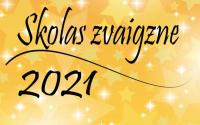 """Konkursa """"Skolas zvaigzne 2021"""" rezultāti!"""